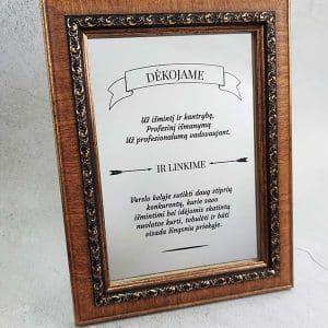 """Graviruotas veidrodis rėmelyje """"Padėka Bosui"""" 15x21cm."""