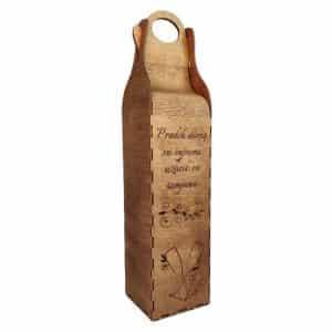 Medinė dėžė buteliui